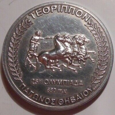 £29.99 • Buy Greece,Greek,Griechenland Commemorative Silver Medal From Olympic Games !!!!!!