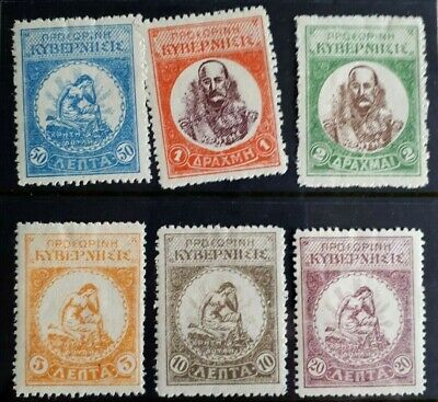 £4.80 • Buy 1906 Crete (Greece) Full Set Of 6 Stamps  Revolutionary Assembly - Unused/Hinged