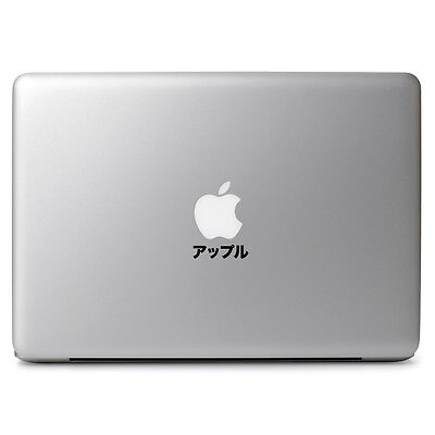 $8.49 • Buy Apple Japanese Calligraphy For Macbook Air/Pro 11 13 15 17  Laptop Decal Sticker