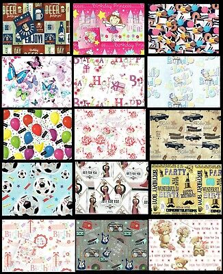 £1.25 • Buy Quality WRAPPING PAPER 99p Without A Gift Card Tag £1.25 With Gift Tag