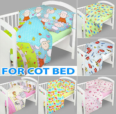 BABY BEDDING SET 135x100 COT BED QUILT DUVET PILLOW CASE COVER NURSERY NEWDESIGN • 8.50£