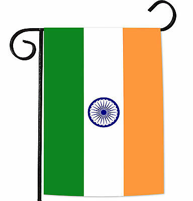 $8.98 • Buy Toland Flag Of India 12.5 X 18 Indian Nation Country Garden Flag