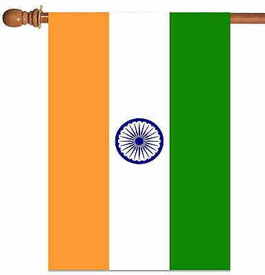 $14.98 • Buy Toland Flag Of India 28 X 40 Indian Nation Country House Flag