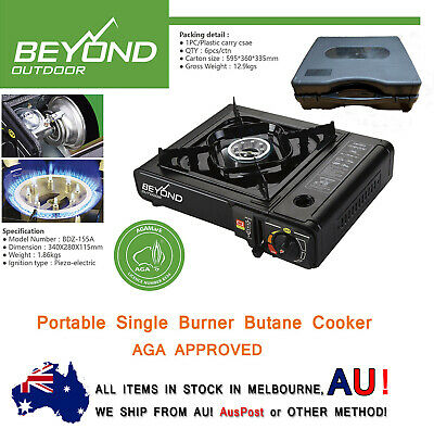 AU31.99 • Buy Portable Gas Single Burner Stove Butane Cooker Camping AGA WINDSHIELD With CASE
