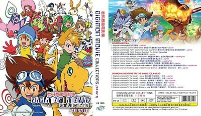 £21.26 • Buy ANIME DVD~Digimon Movie Collection 15 In 1~English Subtitle&All Region+FREE GIFT