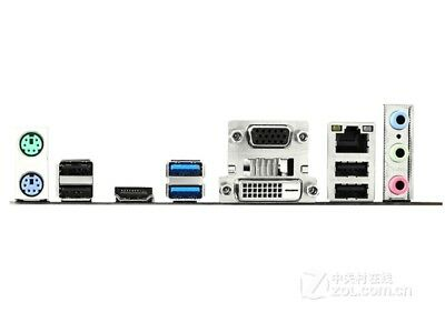 I/O Shield For MSI H97M ECO & H81M ECO Motherboard Backplate IO • 3.56£