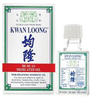kwan loong medicated oil massage