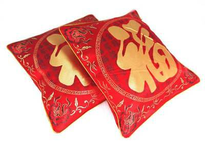Pair Of Oriental Silk Chinese Cushion Covers 16  X 16  - Red Fook Flower • 6.95£