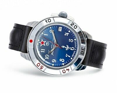 £42.99 • Buy Vostok Komandirskie Russian Submarine Military & Sport Watch