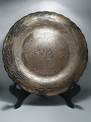 $ CDN438.32 • Buy Antique Isalmic Middle Eastern Qajar Solid Silver Plate Plaque Signed