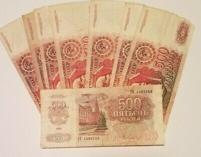 $1.99 • Buy 🇷🇺 1991 USSR 500 Rouble Russian Banknote Ruble ☆Free Shipping ☆1 Note
