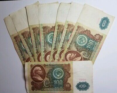 $1.80 • Buy 🇷🇺 1991 USSR 100 Rouble Russian Banknote Ruble ☆Free Shipping ☆1 Note