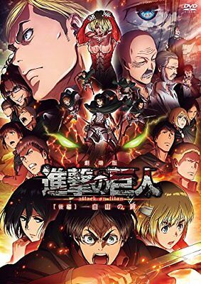 AU83.49 • Buy New Attack On Titan Movie Part 2 Wings Of Freedom Jiyuu No Tsubasa DVD Japan F/S