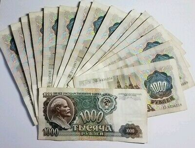 $1.75 • Buy 🇷🇺 1991 USSR 1000 Rouble Russian Banknote Ruble ☆Free Shipping ☆1 Note