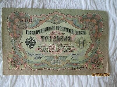$3.05 • Buy Russia,Russian  Empire,3 Roubles Banknote,paper Money,1905.r4