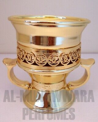 Incense Burner Gold - Ideal For Arabian Oriental Bakhoor/Bukhoor/Oudh/Agarwood • 15.95£