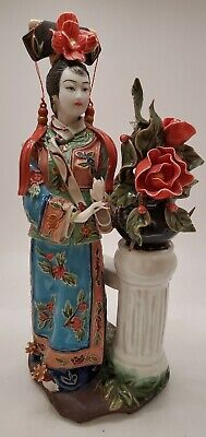 $ CDN88.31 • Buy Vtg. Chinese Porcelain/Ceramic Figurine From  Twelve Ladies On The Terrace