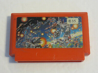 £7.78 • Buy Transformers Ko Famicom Cart Nintendo Nes Great Addition To Any Collection