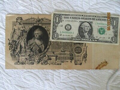 $5.99 • Buy Russia,Russian  Empire,100 Roubles Banknote,HUGE SIZE Paper Money,1910.r3
