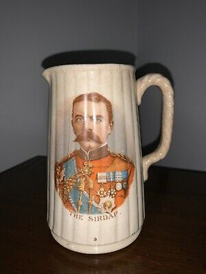 RARE LORD KITCHENER BOER WAR ANTIQUE FLUTED 5.5  JUG   THE SIRDAR   Victorian • 19.99£