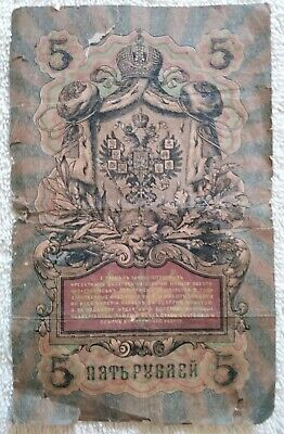 $2.99 • Buy 1909 Russian 5 Rubles Banknote Currency
