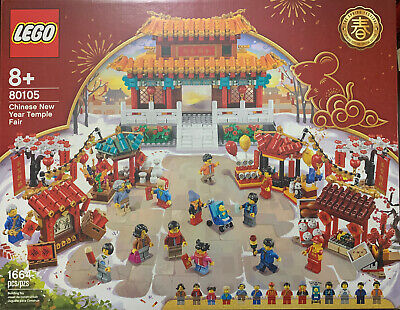 $159.99 • Buy Lego 80105 Chinese New Year Temple Fair 1664 Pcs New Sealed Festival Special Edt