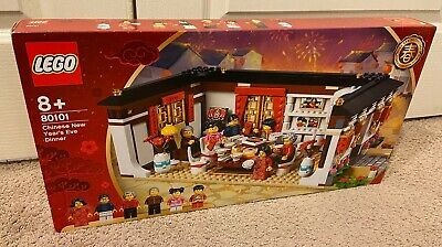 $199 • Buy Lego 80101 Chinese New Year's Eve Dinner