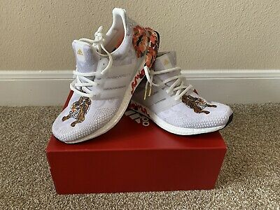 $220 • Buy Adidas Ultra Boost OG Chinese New Year DNA CNY US Mens Size 8.5 Brand New In Box