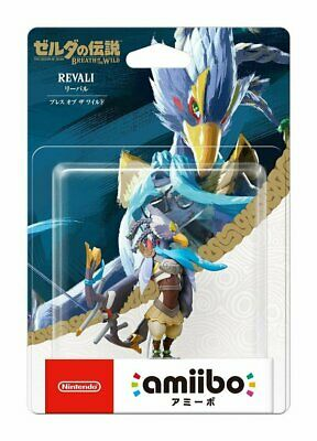 AU52.50 • Buy [Limited Offer] Nintendo Amiibo Revali Legend Of Zelda Breath Of The Wild Switch