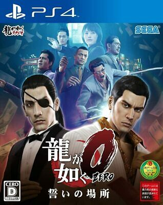 AU60.66 • Buy USED PS4 Ryu Ga Gotoku Zero 0 Chikai No Basho YAKUZA JAPAN OFFICIAL IMPORT