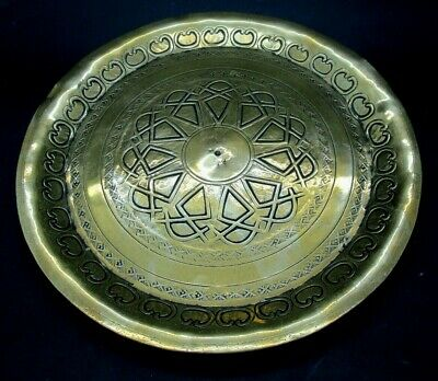 £11.99 • Buy Vintage Indian Solid Brass Small Pin Dish Plate Ornate Floral 21.5cm