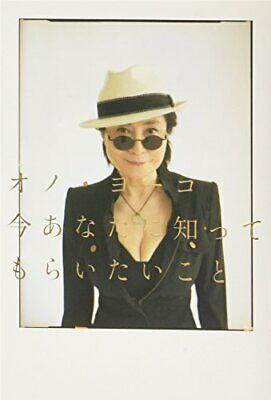??????????????? By Yoko Ono Book The Cheap Fast Free Post • 24.99£