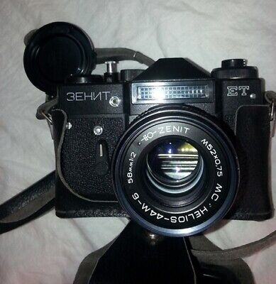 Photo Camera Zenit ET,  Brand New, Old Vintage • 125£