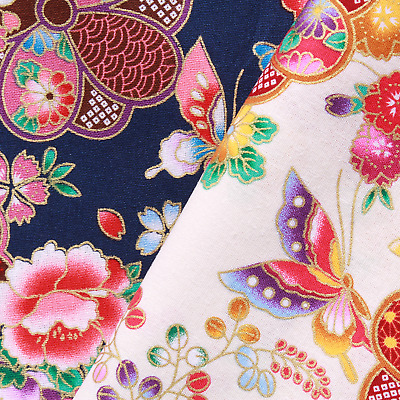 £9.99 • Buy 100% Cotton, Ethnic Japanese Paisley Floral, Gold Foil Fabric, 60  Wide