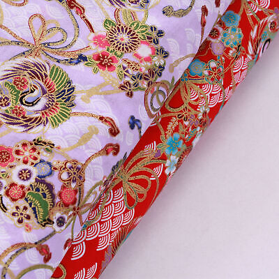 £4.95 • Buy Foil Cotton Peacock Floral Japanese Fabric 60  Wide