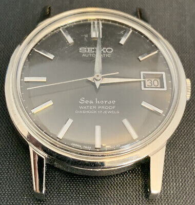 $ CDN268.14 • Buy Vintage Seiko Automatic Sea Horse Men's Watch - 17J - #7625-8031