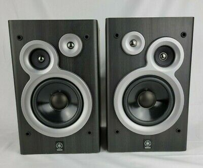 AU180 • Buy Yamaha NX-GX505 Bookshelf Speakers Pair