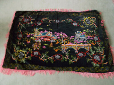 Vintage Cloth Wall Hanging From Japan • 22£