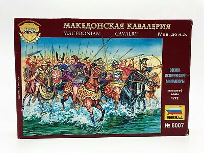 Zvezda 1/72 Macedonian Cavalry (IV BC) #8007 17 Mounted Soldiers Figures Wargame • 9.41£