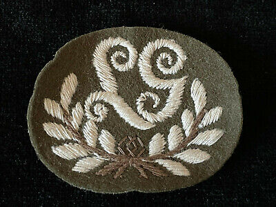 WW2 Lewis Gunner Embroidered Cloth Trade Patch Badge New Old Stock Military Army • 10£
