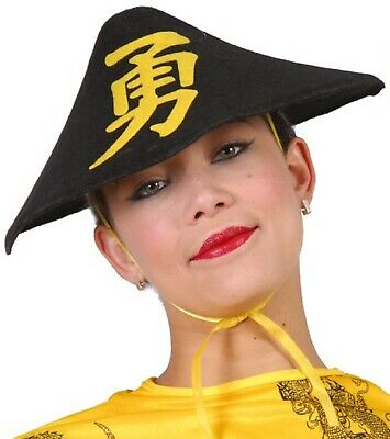 Mens Ladies Yellow Black Oriental Chinese Hat Fancy Dress Costume Accessory • 7.99£