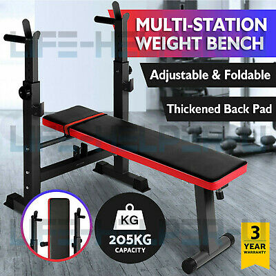 Adjustable Folding Weight Bench Barbell Dip Station Flat Sit Up Workout Exercise • 148£