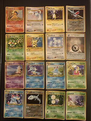 Complete Neo Genesis Pokemon Set Japanese • 399£