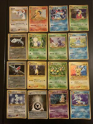 Complete Neo Genesis Japanese Pokemon Set • 399£