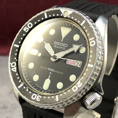 $ CDN567.34 • Buy Vintage 1979 SEIKO QUARTZ DIVER'S 150M 7548-7000 Men's Watch From JAPAN #399