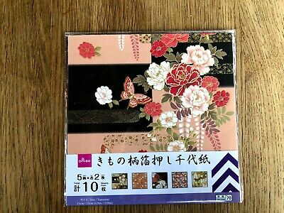 Japanese Origami Paper, Gold Foil-Stamped Japanese Origami Paper, 10 Sheets • 4.50£