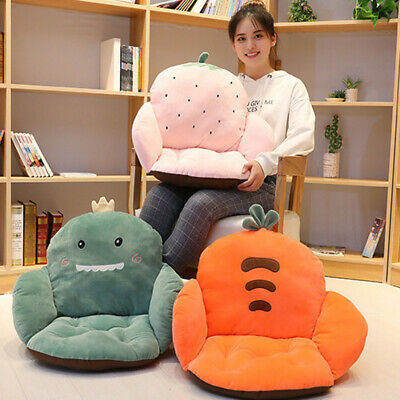 Lovely Cartoon Chair Cushion For Home Office Thicken Seat Pad Sofa • 25.58£