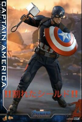 $ CDN319.31 • Buy Yet Released In Japan Limited Hot Toys Captain America Shield
