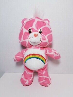 £10.85 • Buy Care Bears Cheer Bear Jungle Party Series Special Edition 10  Plush 2005