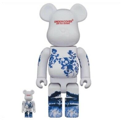 $296 • Buy MEDICOM TOY BE@RBRICK UNDERCOVER 100% & 400% CERAMIC UFO Bearbrick Figure